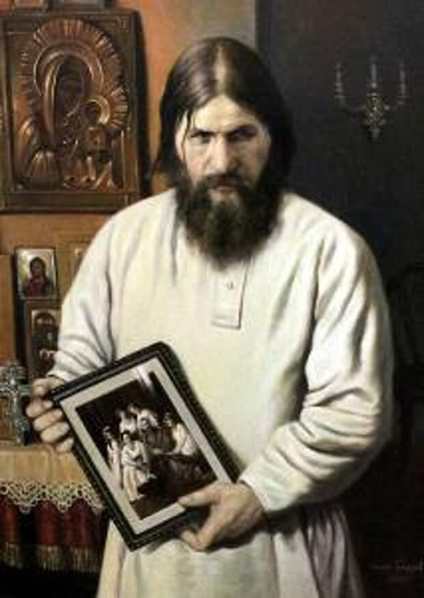 Григорий Распутин: «Святой чёрт»