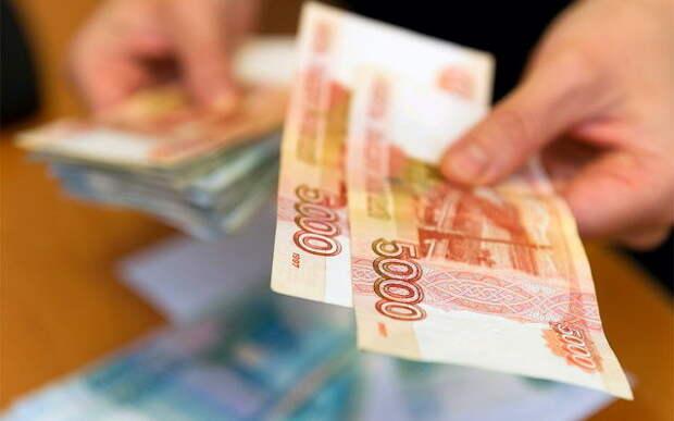 В Госдуме назвали точный срок начала ежемесячных выплат 10 тысяч рублей всем россиянам