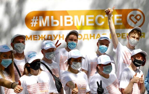 """В России дан старт международной премии """"Мы вместе"""""""