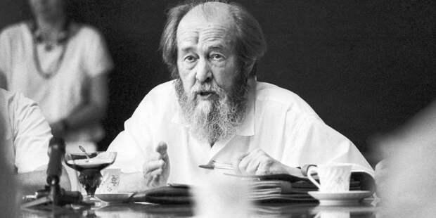 Шведская академия рассекретила подробности присуждения Нобелевской премии Солженицыну