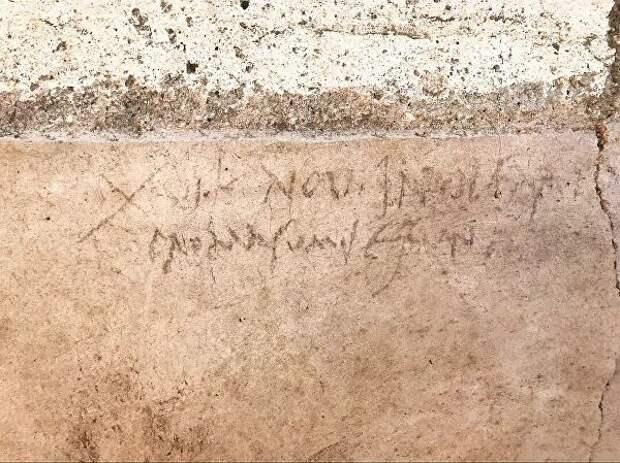 От чего на самом деле погибли жители Помпей