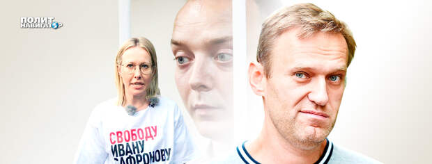 «Навальный, ты сволочь!». Из-за Сафронова разругались российские либералы