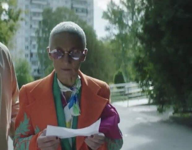 """Псих"": парад архетипов"