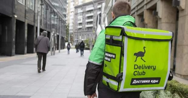 Delivery Club уберет номера клиентов из приложения для курьеров