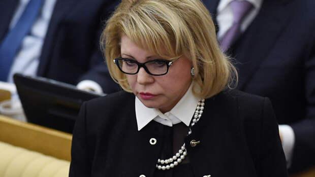 В Госдуме прокомментировали обвинения против Медведчука и Козака