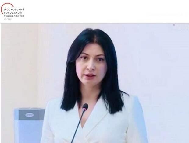 Выпускница МГПУ возглавила Минобрнауки Северной Осетии