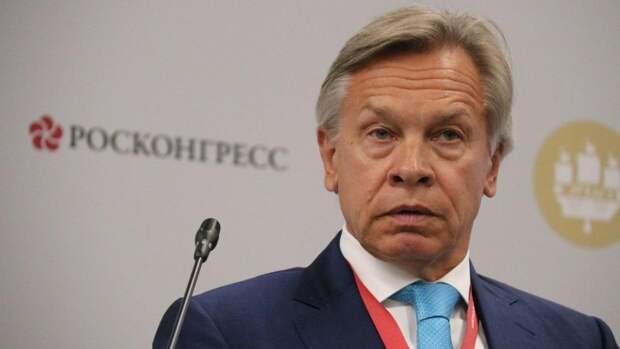 Сенатор Пушков назвал появление флагов США над позициями ВСУ «раболепием»