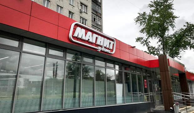 Уральскую сеть «Мегамарт» и«Дикси» выкупил «Магнит»
