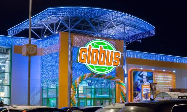 На прилавках торговой сети «Глобус» появятся товары с логотипом «Сделано в Подмосковье»