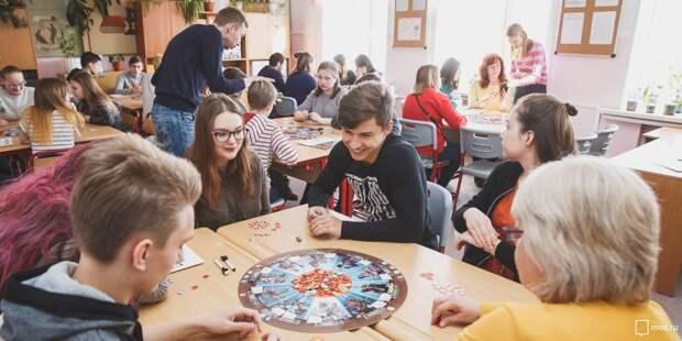 В культурном центре на улице Маршала Катукова пройдут соревнования по настольным играм