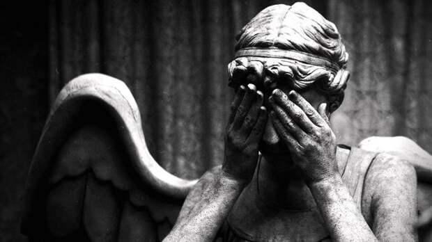 Психология предательства