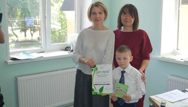 Школьник из Подольска занял 3 место в конкурсе «Почему я разделяю мусор?»