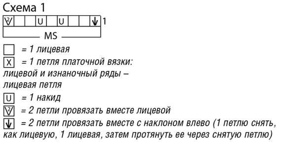 3925073_84d32f8e502d946f2bf95e7f31ce2284 (700x331, 65Kb)