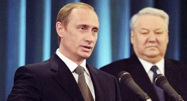 Ельцин, Путин, преемник, президент РФ (2015)| Фото: mn.ru