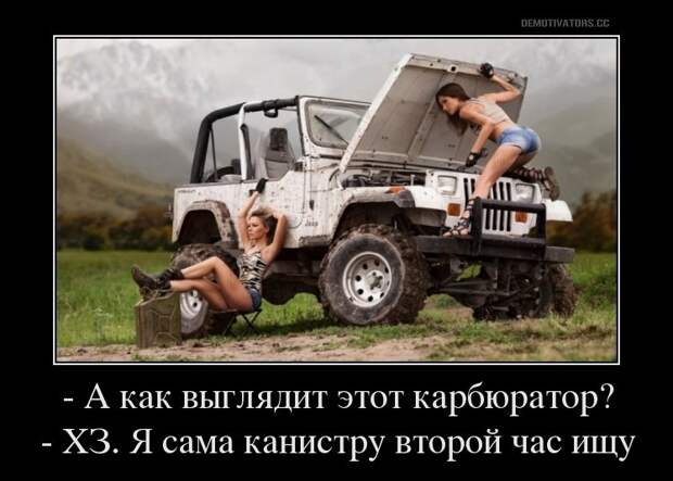 Бригадир спрашивает у рабочего: - Сидоров, почему ты три дня не был на работе?...