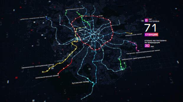 Мрачные прогнозы о будущем Москвы и России: в сети показали новую карту метро. И она ужасает