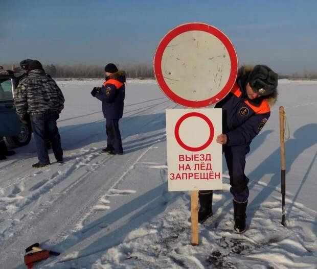 В Удмуртии закрыли ледовую переправу Сарапул-Борок