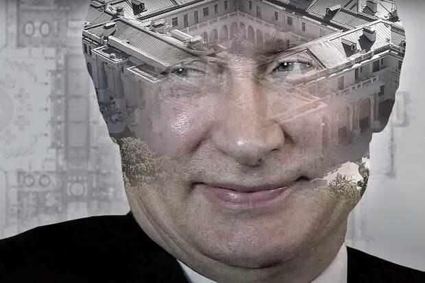 Путин пошутил про «ещё один дворец»