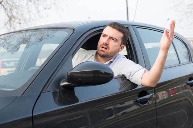 Не такой и крепкий орешек: что манера вождения может рассказать о мужчине?Не такой и крепкий орешек: что манера вождения может рассказать о мужчине?Не такой и крепкий орешек: что манера вождения может рассказать о мужчине?Rude man driving his car and arguing a lot