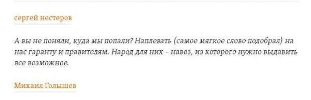 Команда «Орать!» вновь поступила от «серого кардинала» Севастополя?