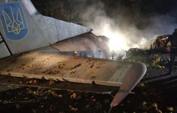 Выживший в авиакатастрофе под Харьковом рассказал о своем спасении