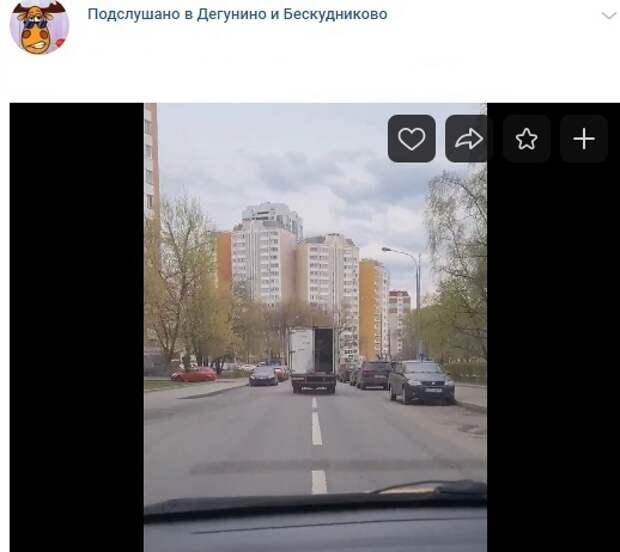На Селигерской «Газель» повредила припаркованный автомобиль