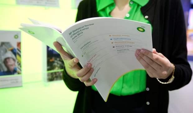 Соглашение поуглеродной политике подпишут «Роснефть» иBP