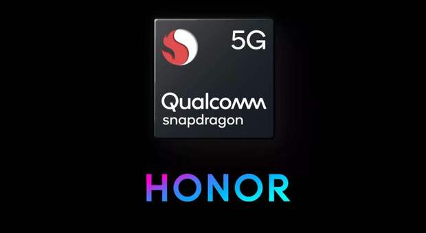 Слух: процессор Qualcomm Snapdragon 888 Pro (aka Snapdragon 888+) станет эксклюзивом Honor