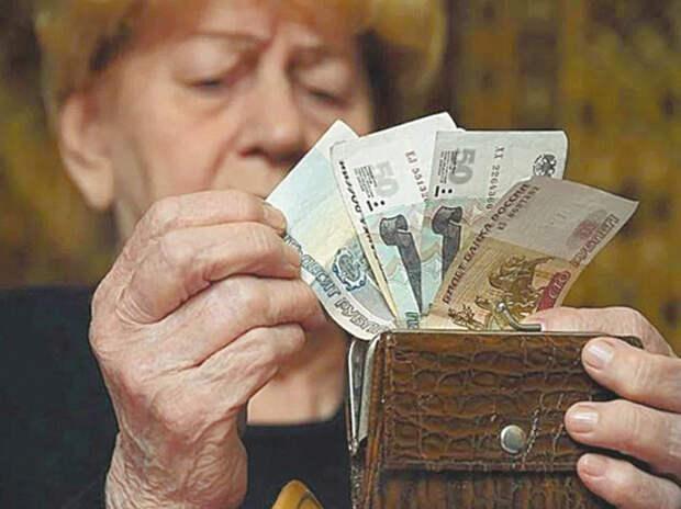У повышения пенсионного возраста появились новые подводные камни