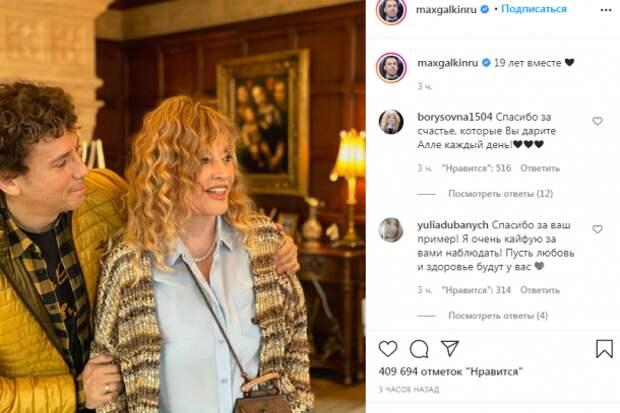 Алла Пугачева и Максим Галкин отмечают 19-летнюю годовщину отношений
