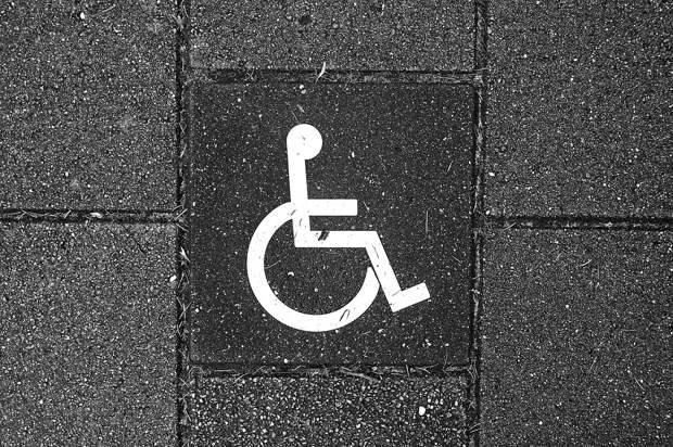 Инвалидной Коляске, Транспортное Средство, Тротуар