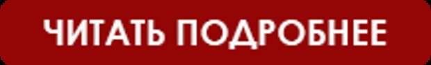 """""""Уголь продадим - всего вдоволь будет"""": мечта жителей Донбасса разбилась о реалии """"русского мира"""""""