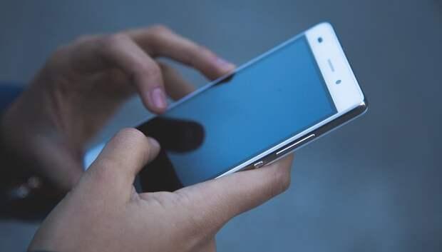 Эффективность работы соцслужб Подмосковья повысилась после появления мобильного приложения