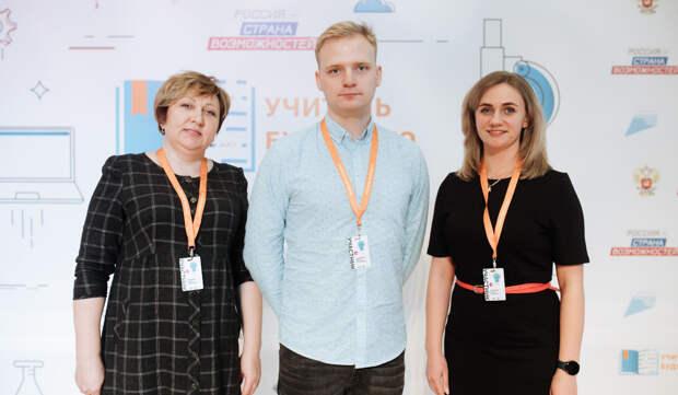 Победителем конкурса «Учитель будущего» стала команда педагогов изНижегородской области