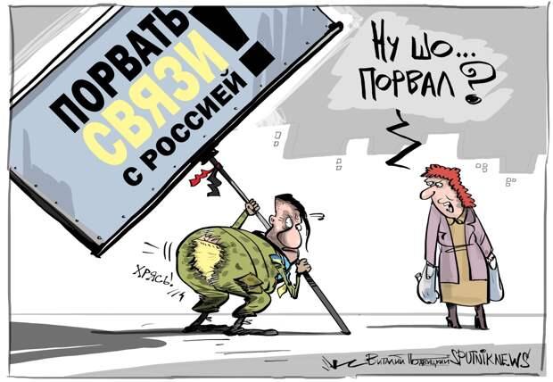 Соседям на зависть: Украина уверена, что переживет зиму