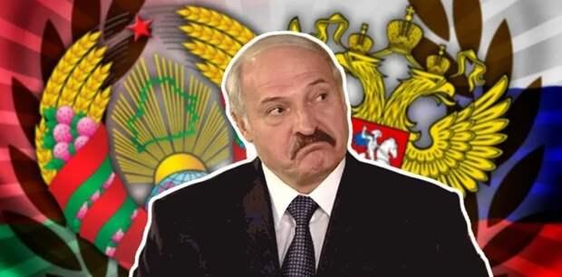 Лукашенко объяснил, зачем ему многовекторность