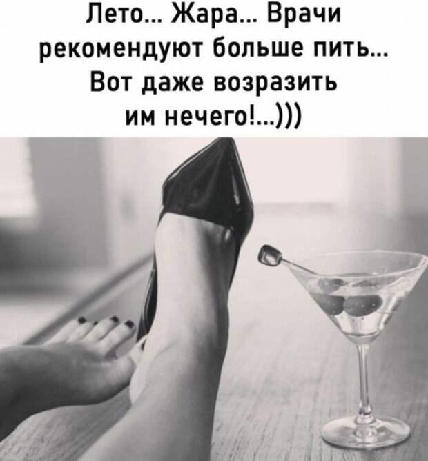 Самое большое преимущество любовницы в том, что с ней можно поговорить...