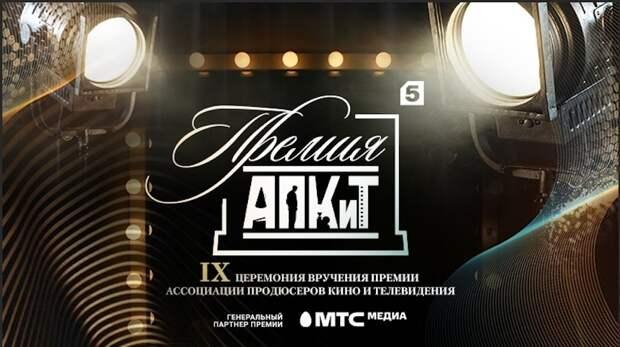 5 причин, чтобы смотреть: Тенденции новых российских сериалов
