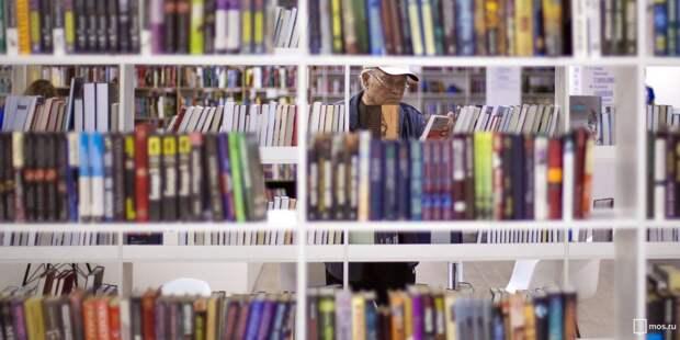 В библиотеке на Полярной пройдет День открытых дверей