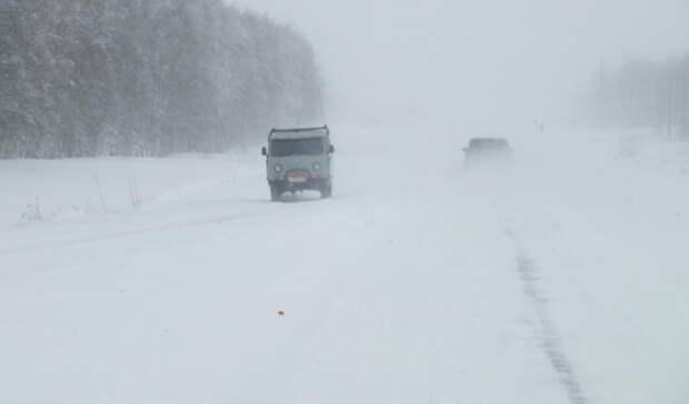 В Оренбургской области перекрыли трассы на Башкирию и Казахстан