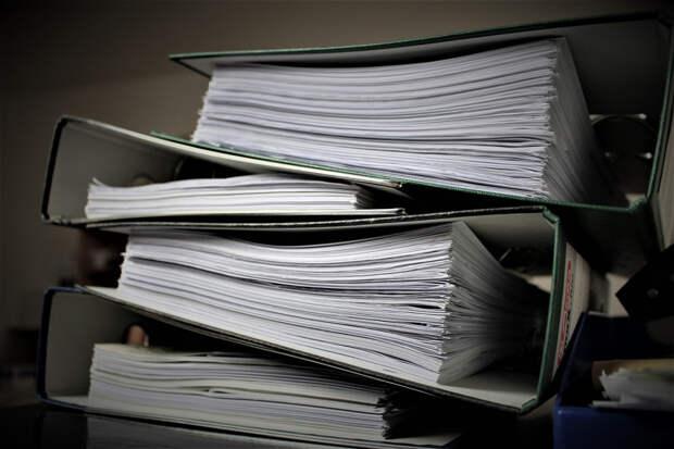 Что такое БТИ и какие документы оно выдает