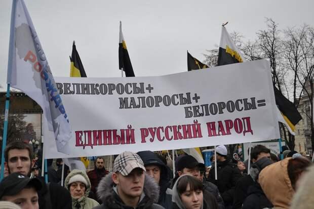 Требовать называть себя «не малороссом, а украинцем» – шизофрения