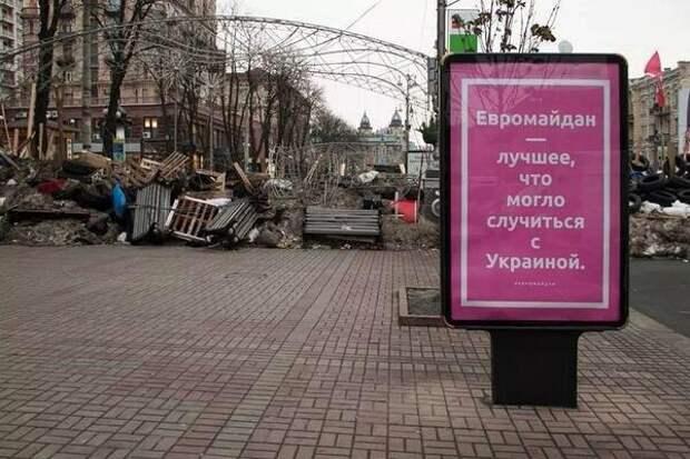 Голос Мордора: Лучшее, что случилось с Украиной
