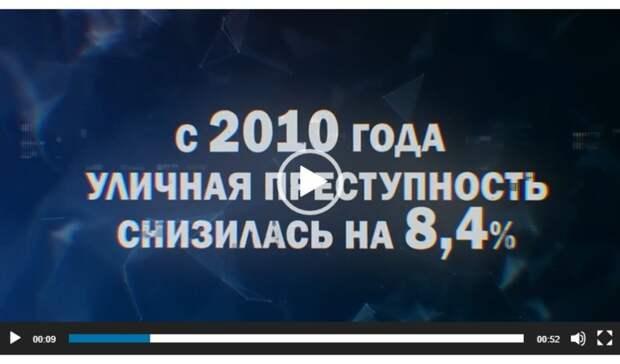 После трагедии в Казани МВД удалило ролик ко дню рождения Владимира Колокольцева