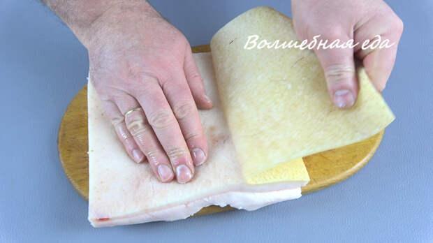 Свинью не смог заставить нарастить на себе: готовлю сам трехцветное сало на закуску
