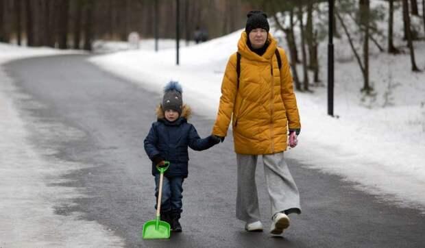 Правила назначения выплат на детей в России изменились – подробности