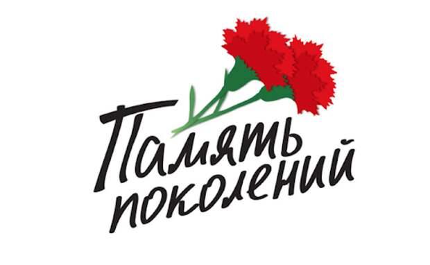Жители Тверской области смогут помочь ветеранам благодаря акции «Красная гвоздика»