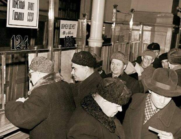 Как 60 лет назад убили советский рубль. Начало конца «недоразвитого» социализма