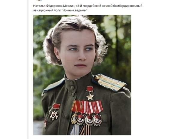 Этот генерал разгромил самые боеспособные части рейха в июне 1941. В Берлине недоумевали