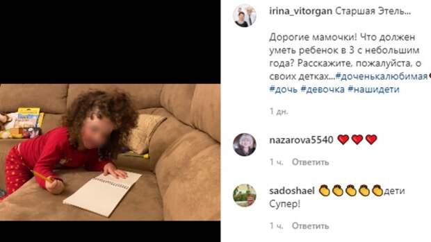 Жена Эммануила Виторгана жестко ответила на критику способностей 3-летней дочери